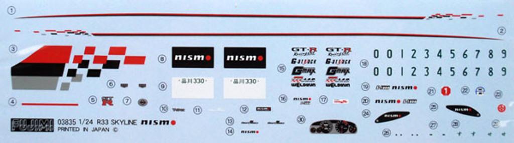 Fujimi ID-157 Nissan NISMO R33 Skyline GT-R 1/24 Scale Kit