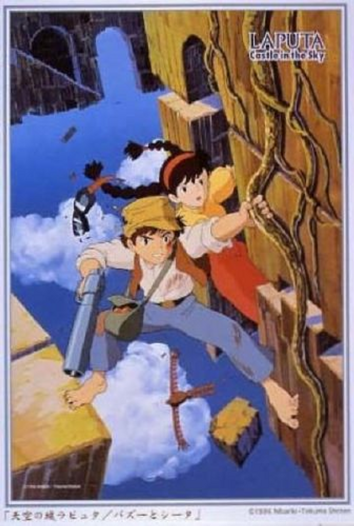 Ensky Jigsaw Puzzle 300-228 Laputa Castle In The Sky Ghibli (300 Pieces)