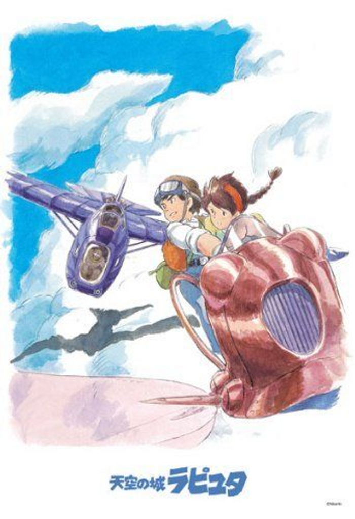 Ensky Jigsaw Puzzle 300-282 Laputa Castle In The Sky Ghibli (300 Pieces)