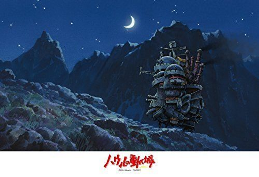 Ensky Jigsaw Puzzle 300-292 Howl's Moving Castle Studio Ghibli (300 Pieces)