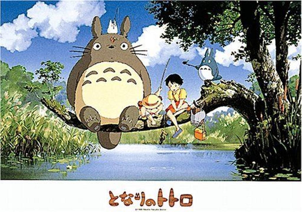 Ensky Jigsaw Puzzle 500-228 My Neighbor Totoro Studio Ghibli (500 Pieces)
