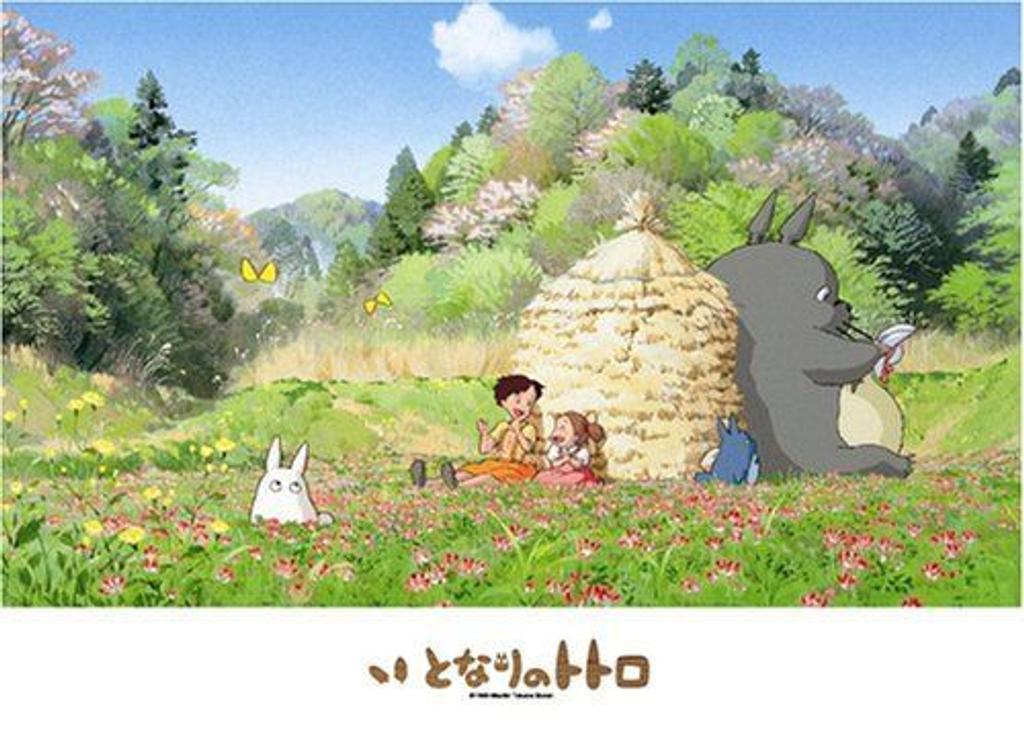 Ensky Jigsaw Puzzle 500-238 My Neighbor Totoro Studio Ghibli (500 Pieces)