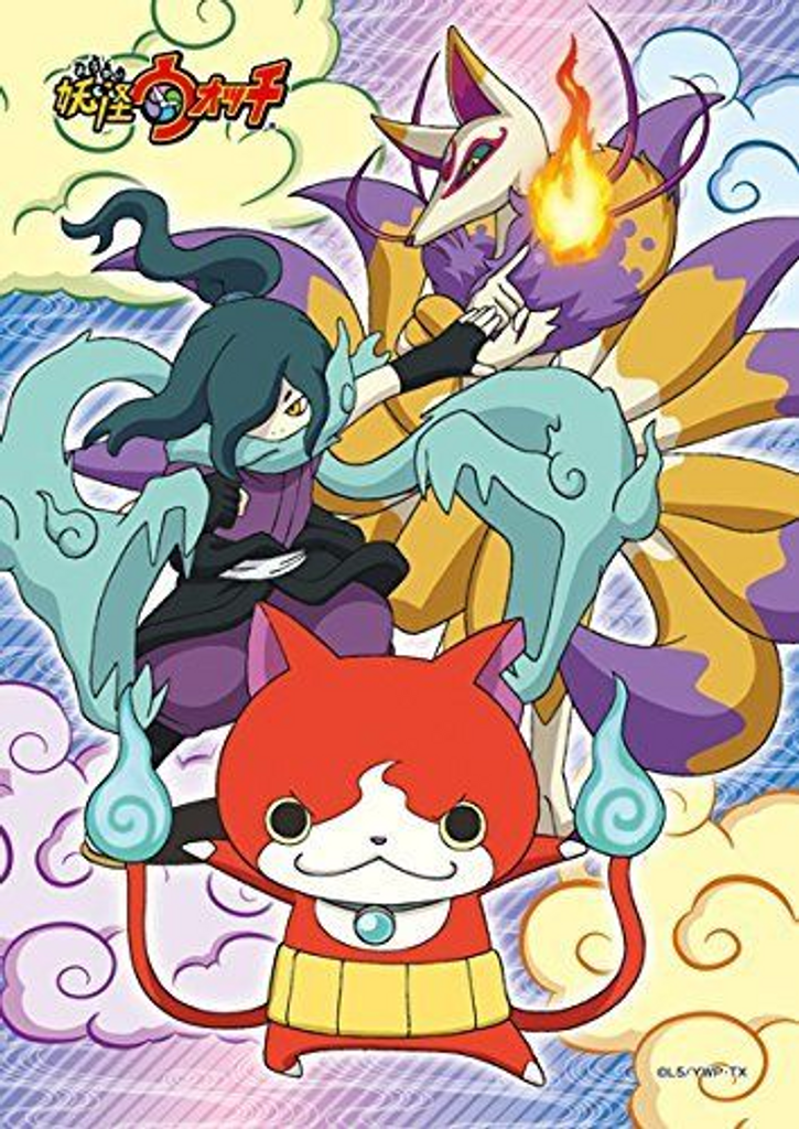 Ensky Jigsaw Puzzle 56-01 Yo-Kai Watch (56 Pieces)