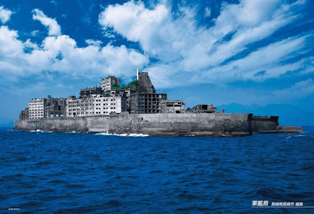 Beverly Jigsaw Puzzle 33-108 Japanese Scenery Hashima Island (300 Pieces)