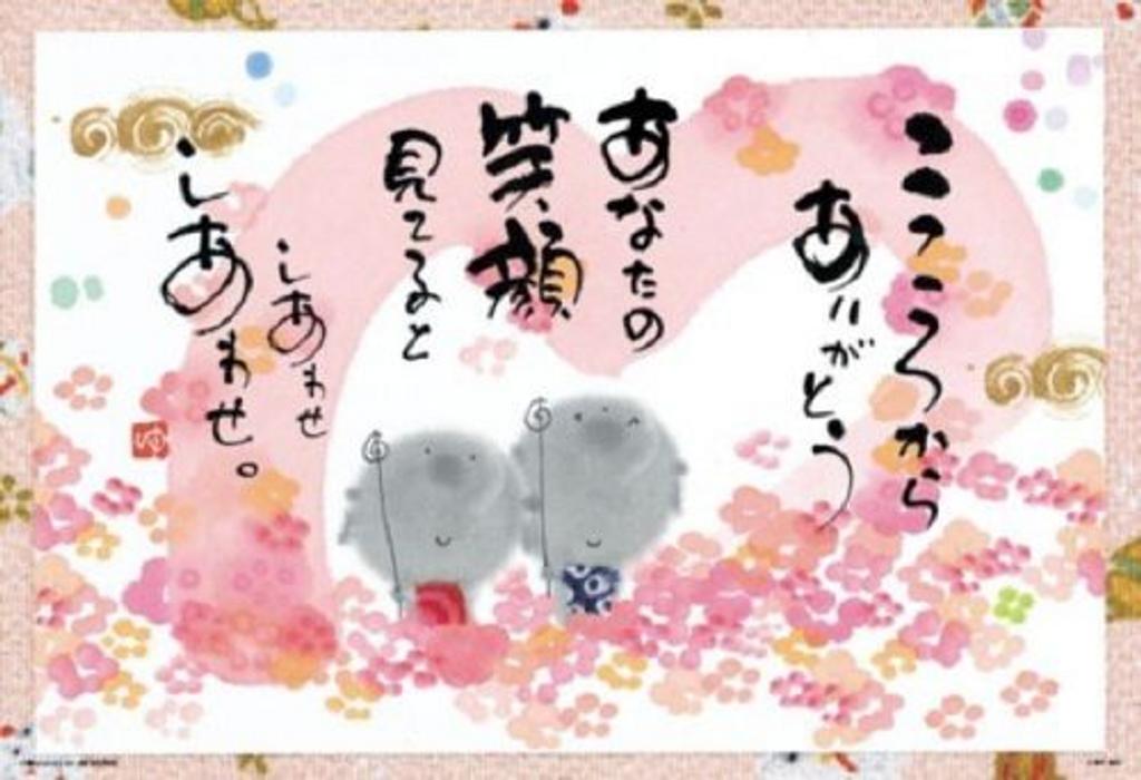 Beverly Jigsaw Puzzle 63-264 Yuseki Miki Japanese Illustration (300 Pieces)