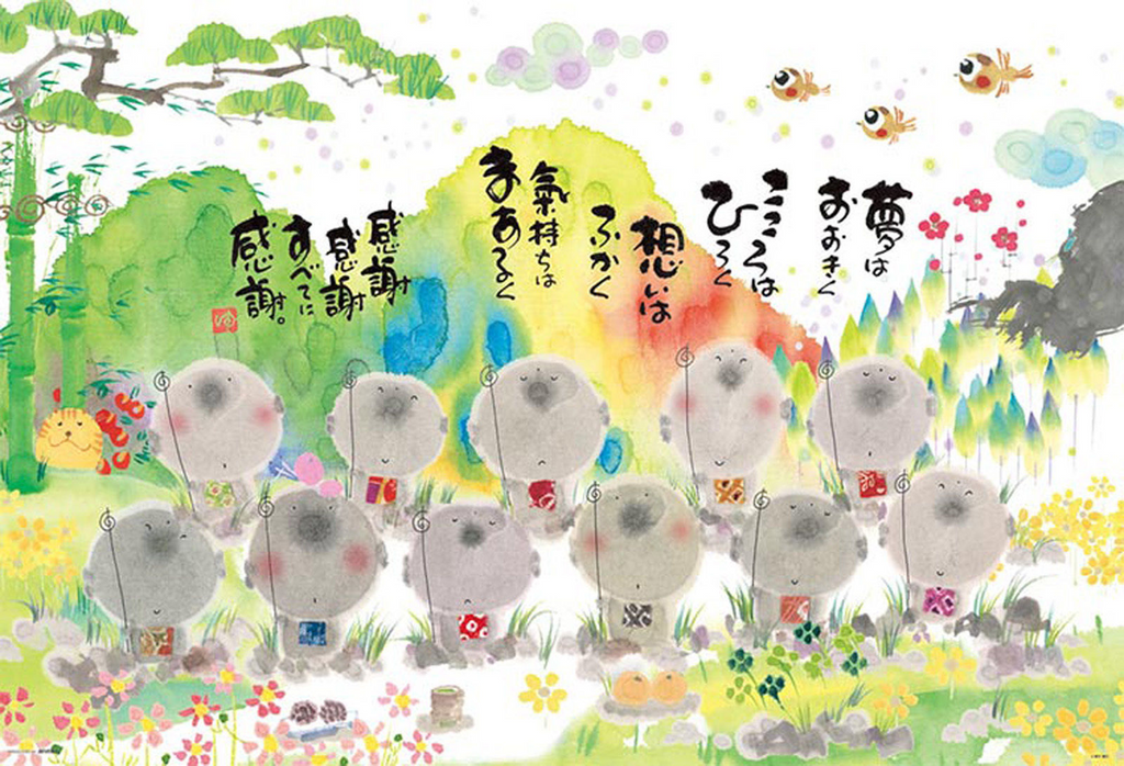Beverly Jigsaw Puzzle B61-412 Yuseki Miki Illustration Thankfulness (1000 Pcs)