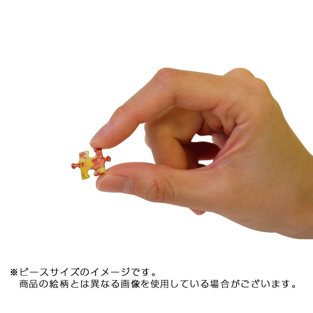 Beverly Jigsaw Puzzle M108-182 Sanrio Hello Kitty Kabuki (108 S-Pieces)