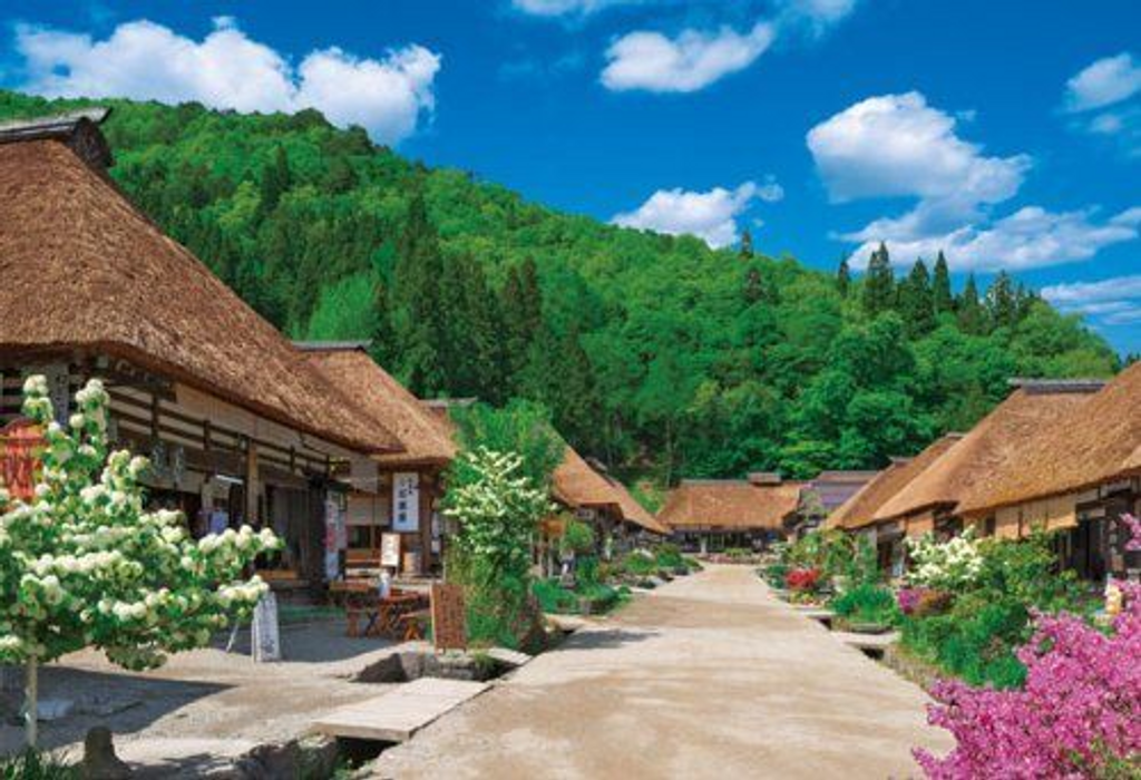 Beverly Jigsaw Puzzle M71-867 Japanese Scenery Ouchi-juku (1000 S-Pieces)