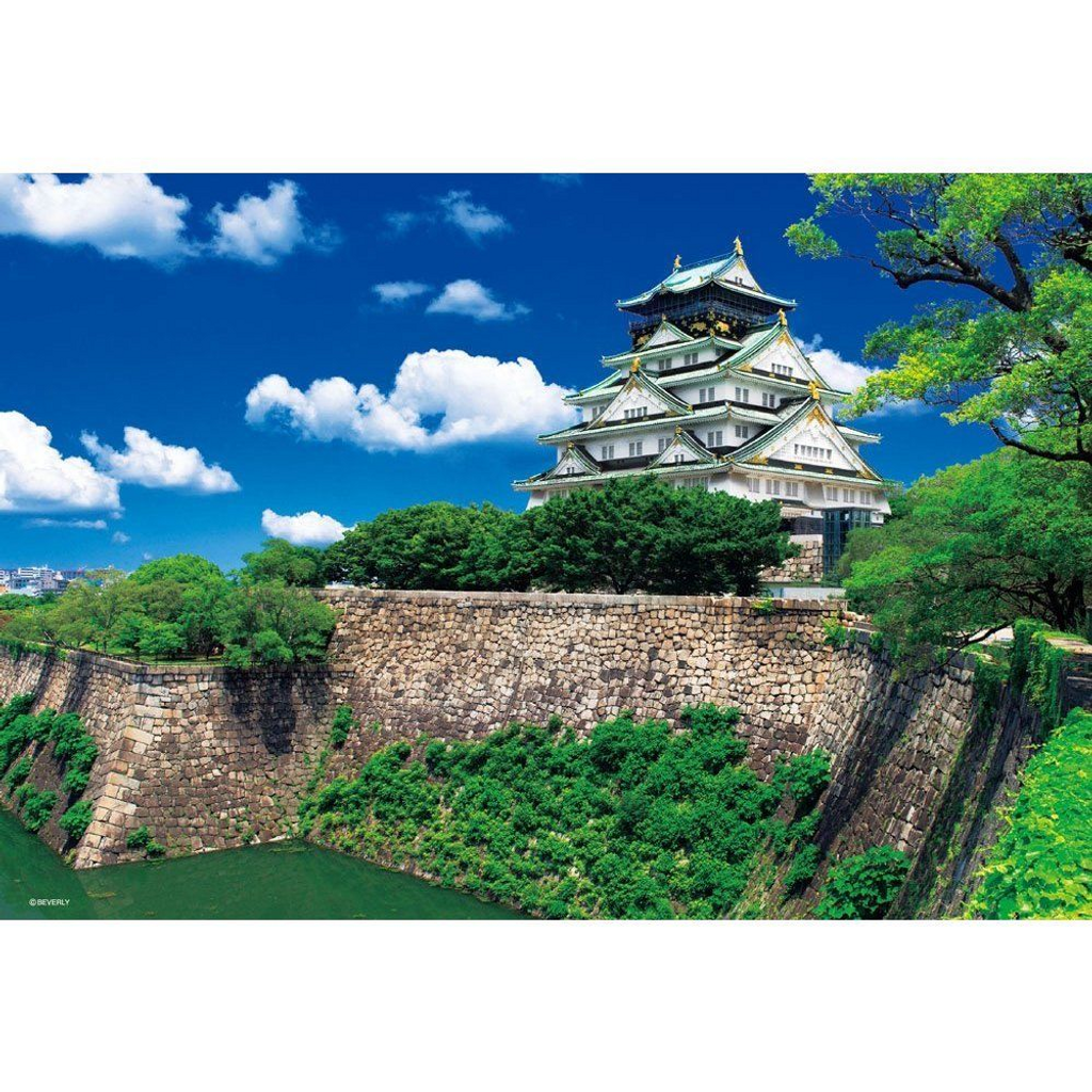 Beverly Jigsaw Puzzle M81-833 Japanese Scenery Osaka Castle (1000 S-Pieces)
