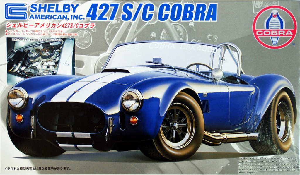 Fujimi RS-05 Shelby Cobra 427SC 1/24 Scale Kit