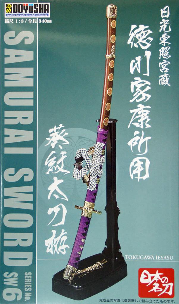 Doyusha 140253 SW6 Tokugawa Ieyasu Japanese Samurai Sword (Plastic Model Kit)
