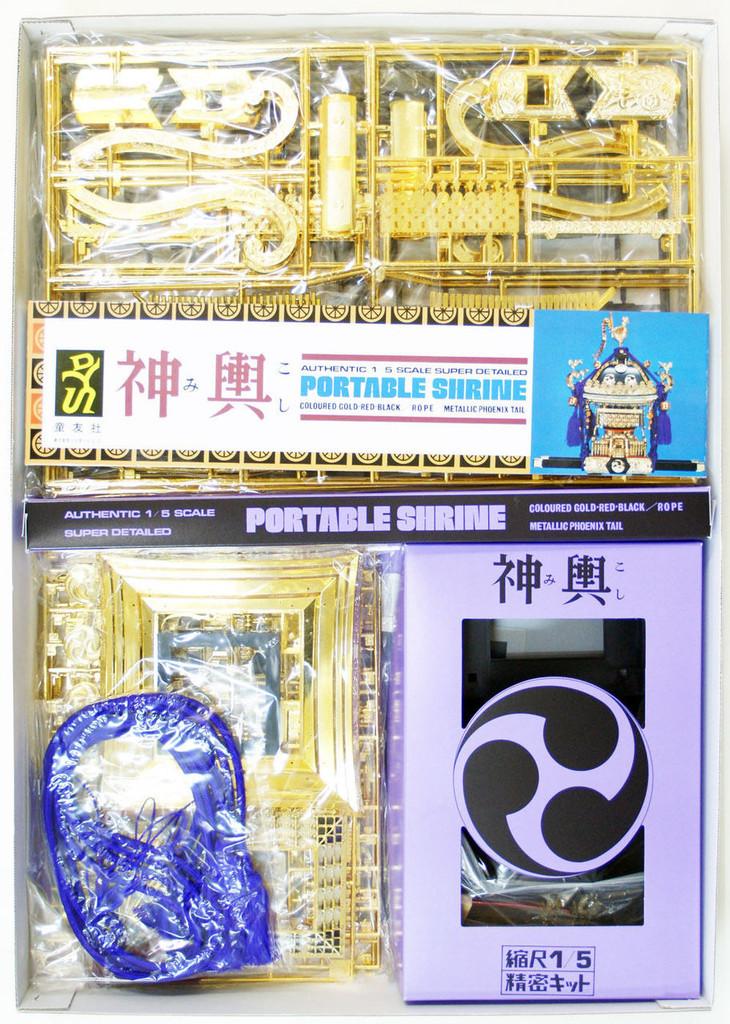Doyusha 150016 Mikoshi (Black) 1/5 Scale Plastic Model Kit