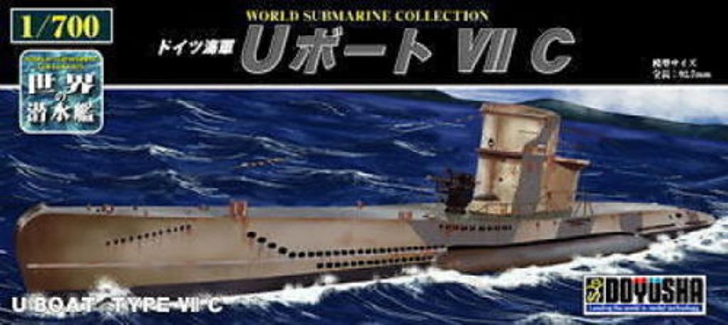 Doyusha 301098 German U-Boat Type VII C Submarine 1/700 Scale Kit