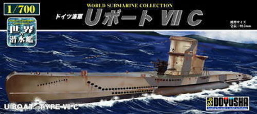 Doyusha 301104 Chinese PLA Navy Type 033 Submarine 1/700 Scale Kit