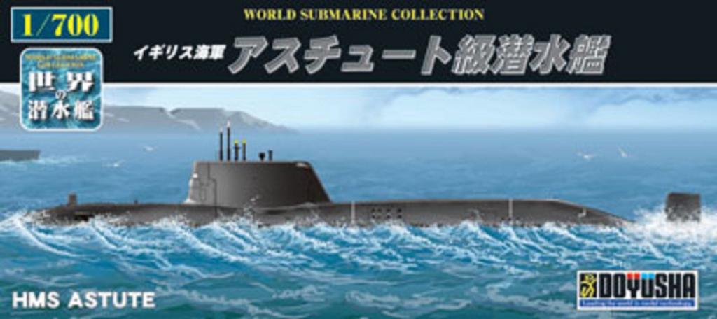 Doyusha 301227 HMS Astute Submarine 1/700 Scale Kit