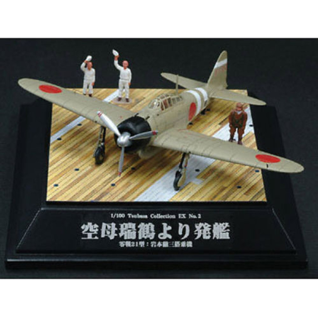 Doyusha 401286 Wing Collection EX No.2 Taking off from Zuikaku 1/100 Scale Kit
