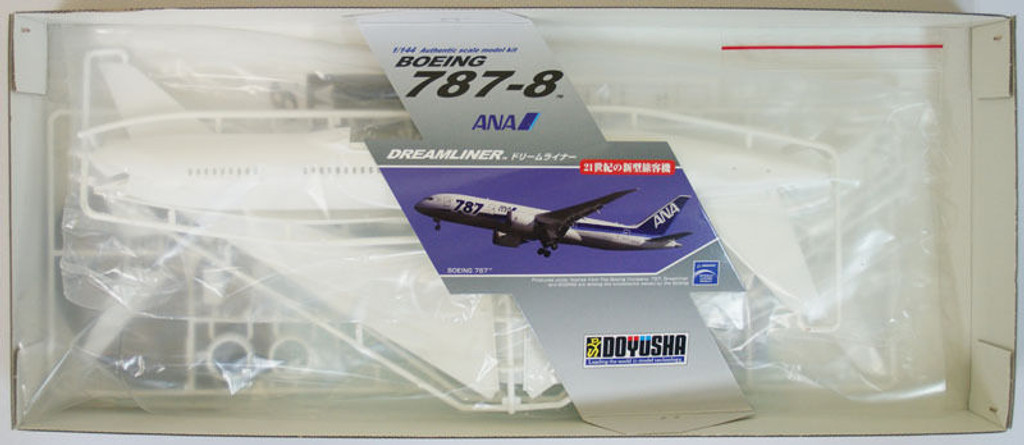 Doyusha 420447 ANA All Nippon Airways Boeing 787-8 Dreamliner 1/144 Scale Kit