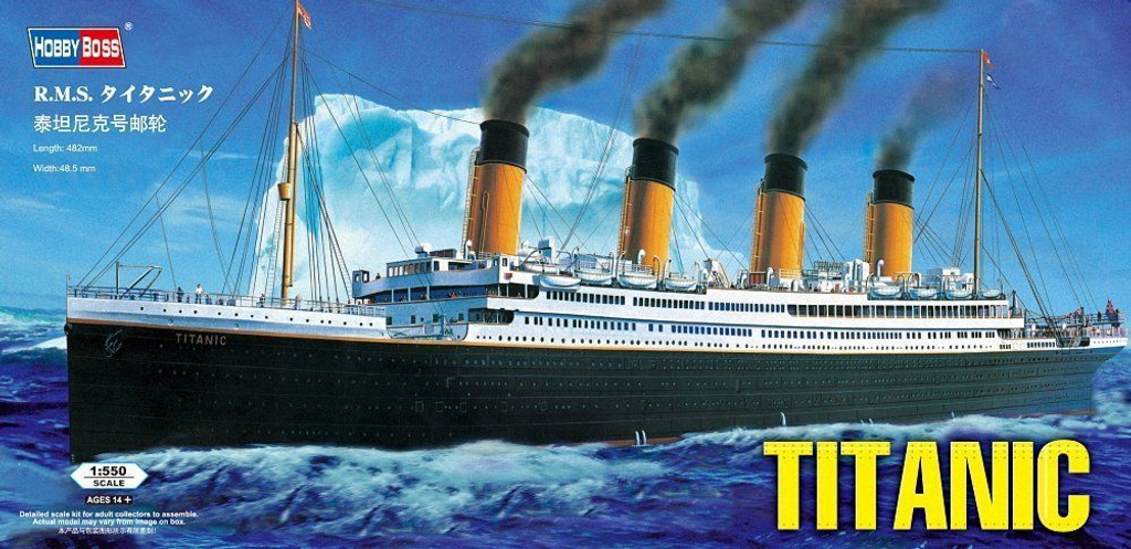 Doyusha 481305 R.M.S Titanic 1/550 Scale Kit