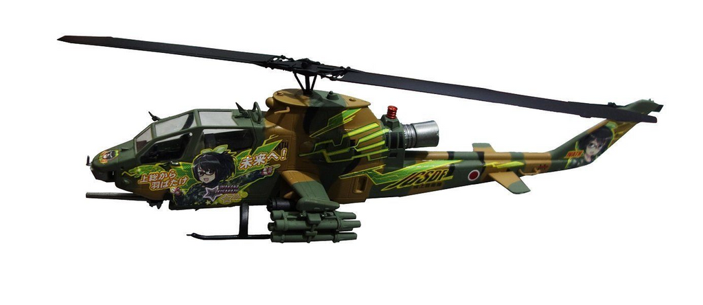 Doyusha 500378 AH-1S Itakobura Kisaradu Wakana 1/72 Scale Pre-painted