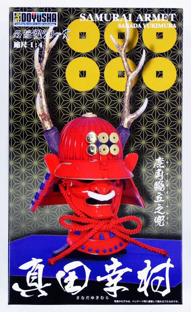 Doyusha K10 Sanada Yukimura Samurai Armet Helmet 1/4 Scale Kit