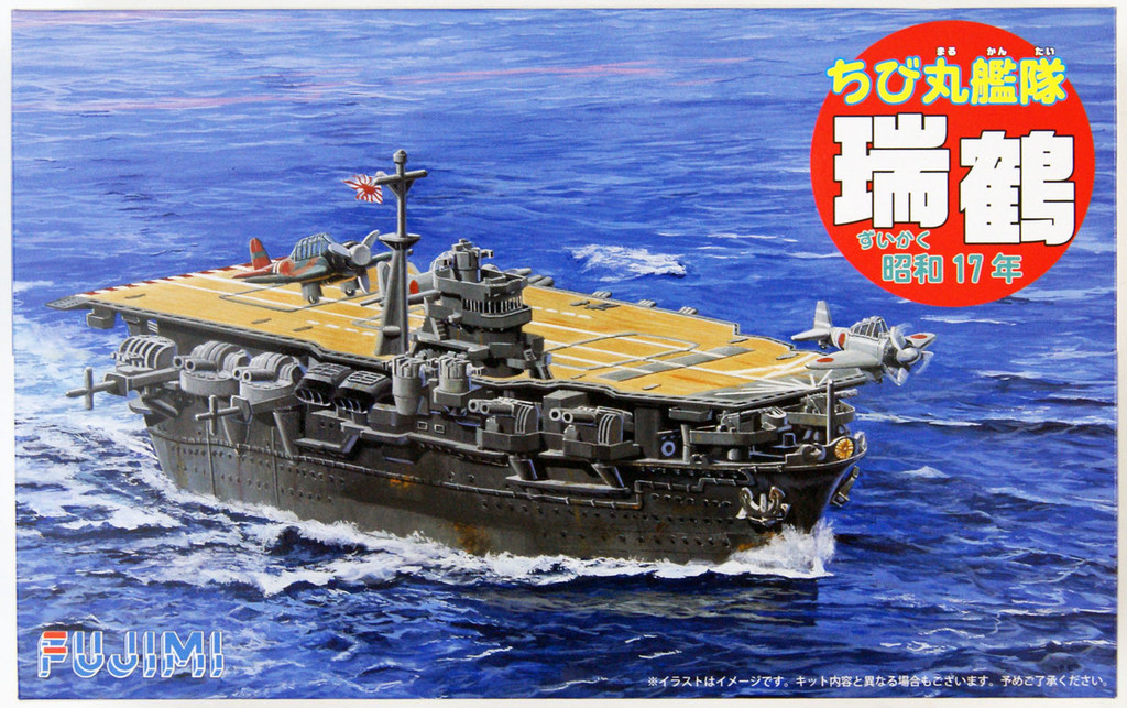 Fujimi TK25 Chibi-maru Kantai Fleet IJN Aircraft Carrier Zuikaku 1942