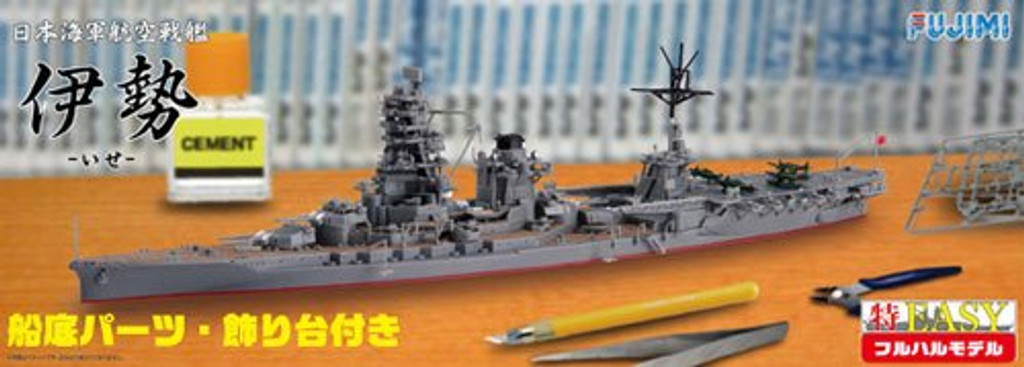 Fujimi TOKU-Easy SP03 IJN Aircraft Cruiser Ise Full Hull Model 1/700 Scale Kit
