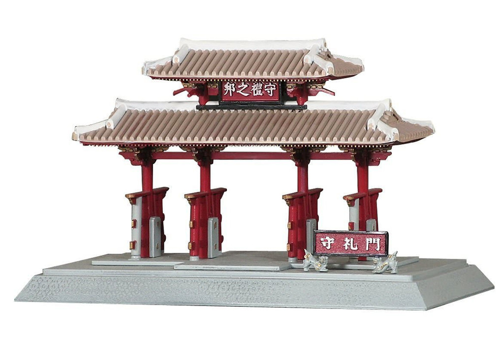 Fujimi Tatemono-17 Shureimon Gate 1/100 Scale Kit