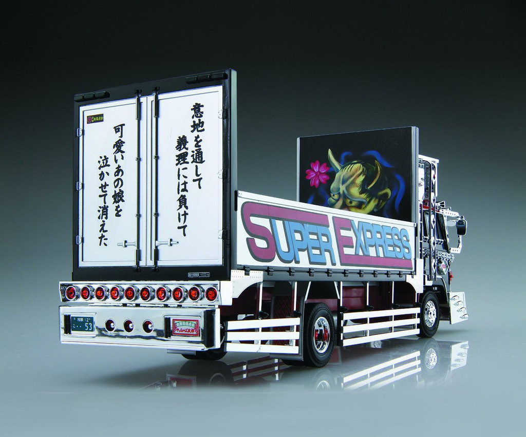 Aoshima 52051 Japanese Decoration Truck Yacchaba Jiro (4t Flat Body) 1/32 Scale