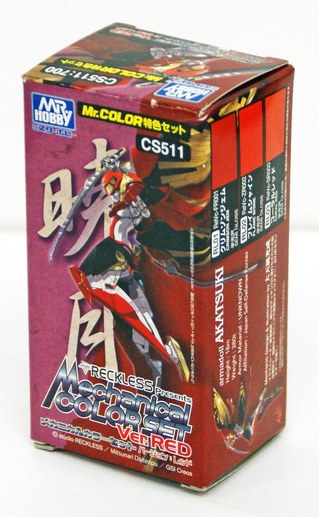 GSI Creos Mr.Hobby CS511 Mr. Mechanical Color Set Ver. Red (Studio RECKLESS)