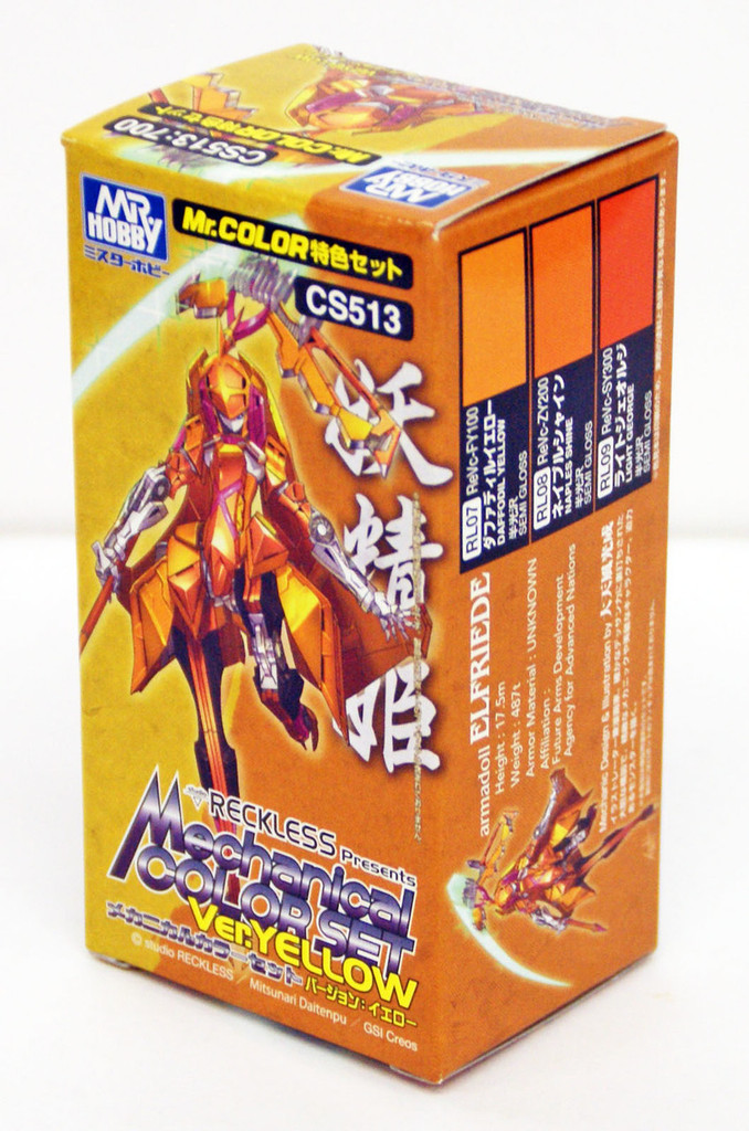 GSI Creos Mr.Hobby CS513 Mr. Mechanical Color Set Ver. Yellow (Studio RECKLESS)