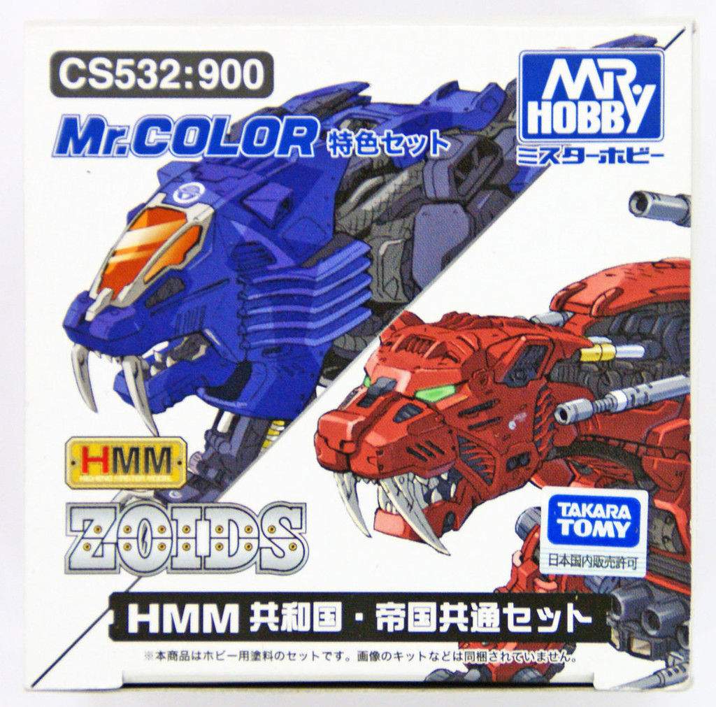 GSI Creos Mr.Hobby CS532 Mr. Frame HMM Zoids Republic & Empire Color Set