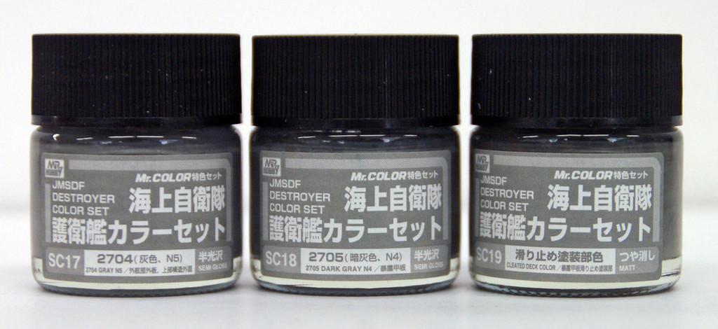 GSI Creos Mr.Hobby CS645 Mr. JMSDF Destroyer Color Set