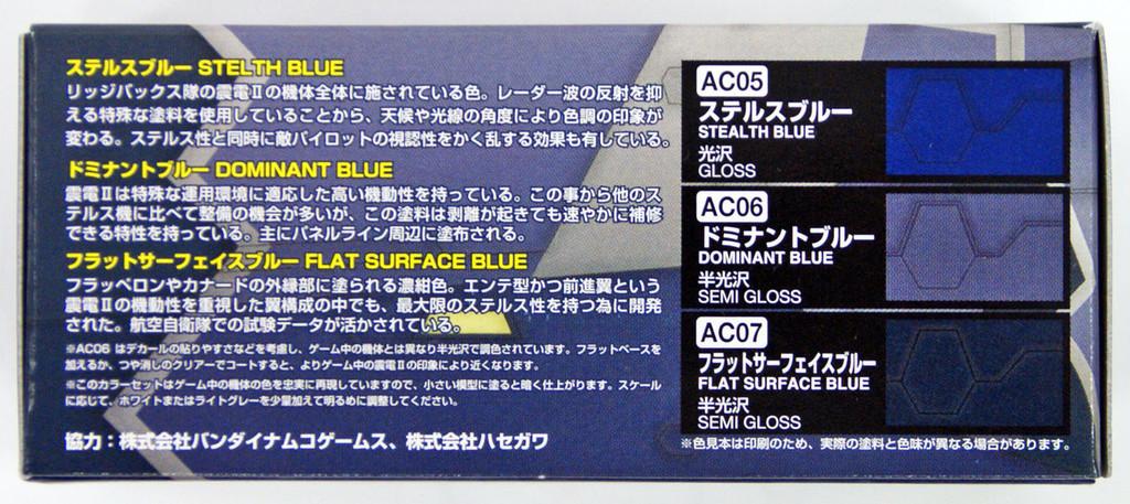 GSI Creos Mr.Hobby CS669 Mr. ACE Combat UNF Ridgebacks Squadron Color Set