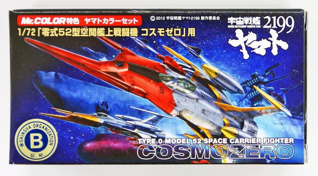 GSI Creos Mr.Hobby CS884 Mr. Battle Ship YAMATO 2199 Cosmo Zero Color Set