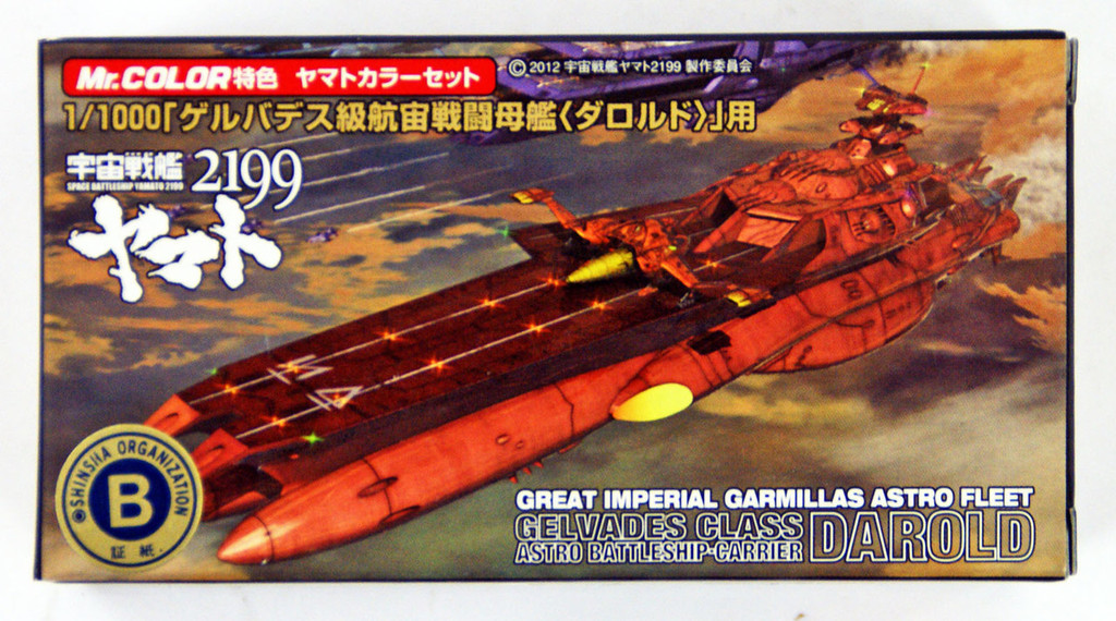 GSI Creos Mr.Hobby CS886 Mr. Battle Ship YAMATO 2199 Carrier DAROLD Color Set