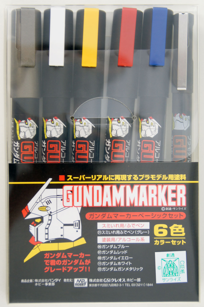 GSI Creos Mr.Hobby GMS105 Gundam Marker Basic Set (6 Colors Pen)
