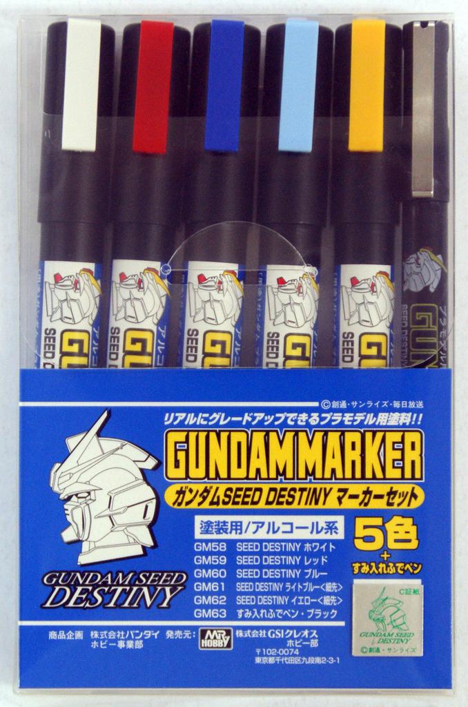GSI Creos Mr.Hobby GMS114 Gundam Marker Gundam SEED Destiny Set (6 Colors Pen)