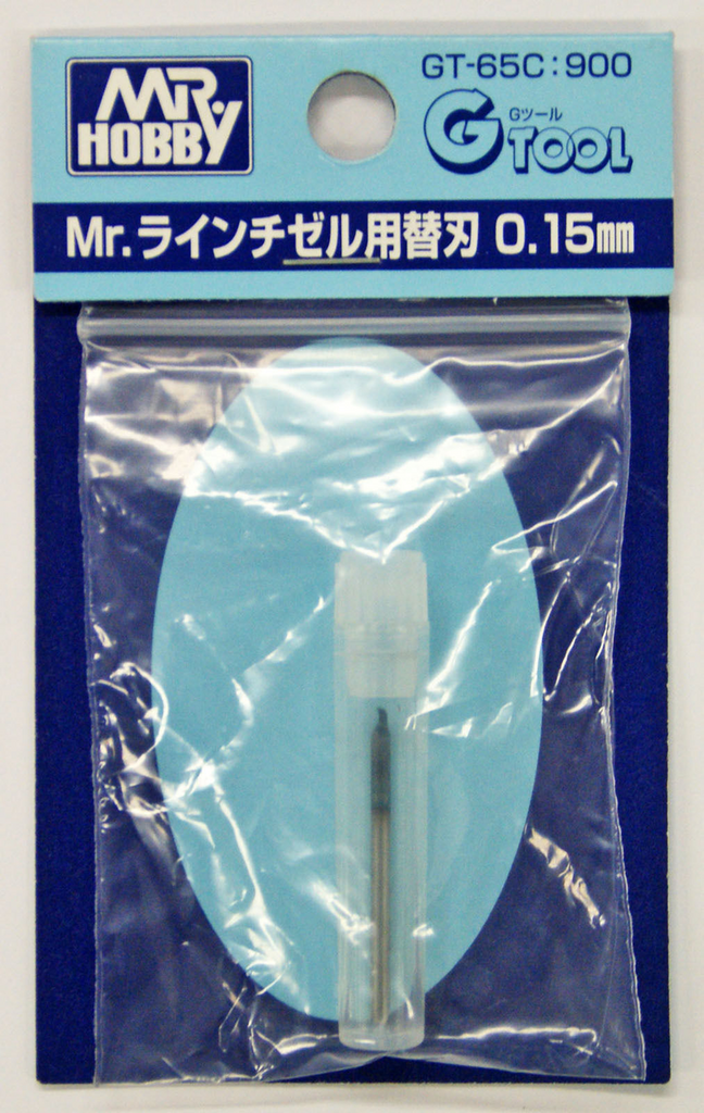 GSI Creos Mr.Hobby GT-65C Mr. Replacement Blade 0.15mm for Line Chisel