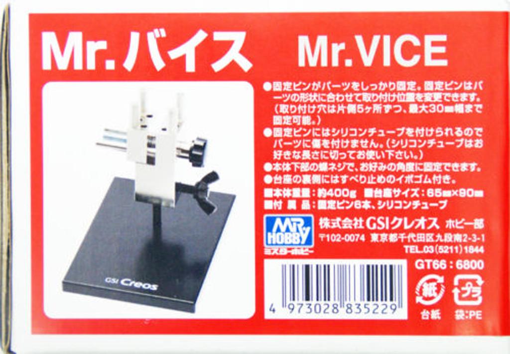 GSI Creos Mr.Hobby GT66 Mr. Vice