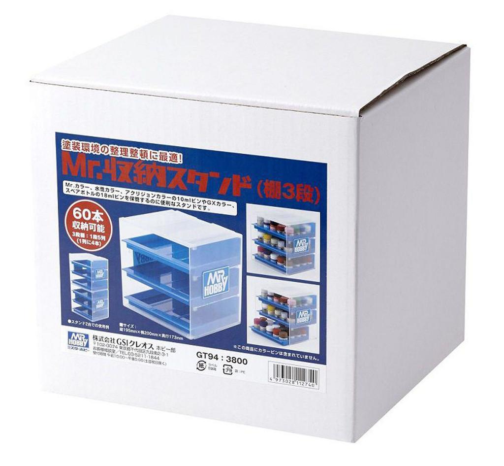 GSI Creos Mr.Hobby GT94 Mr. Storage Stand