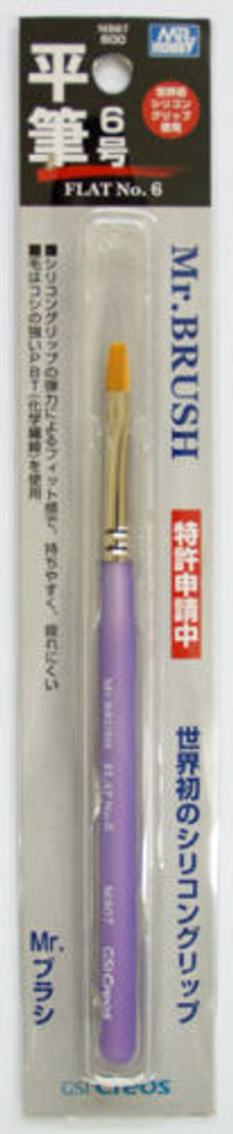 GSI Creos Mr.Hobby MB07 Mr. Brush FLAT No.6