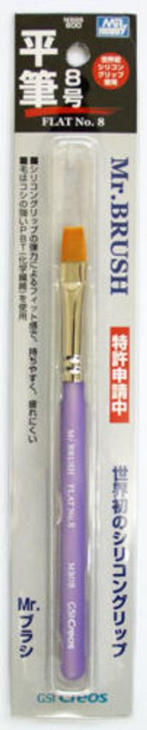 GSI Creos Mr.Hobby MB08 Mr. Brush FLAT No.8