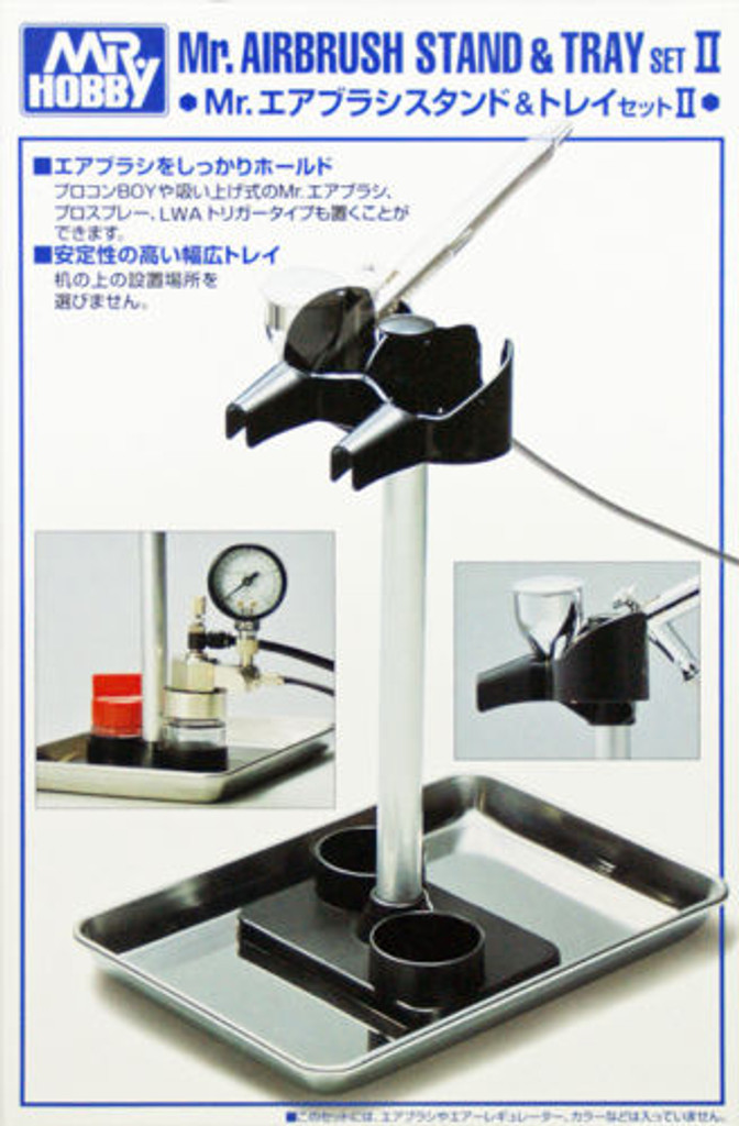 GSI Creos Mr.Hobby PS230 Mr. Air Brush Stand & Tray Set II