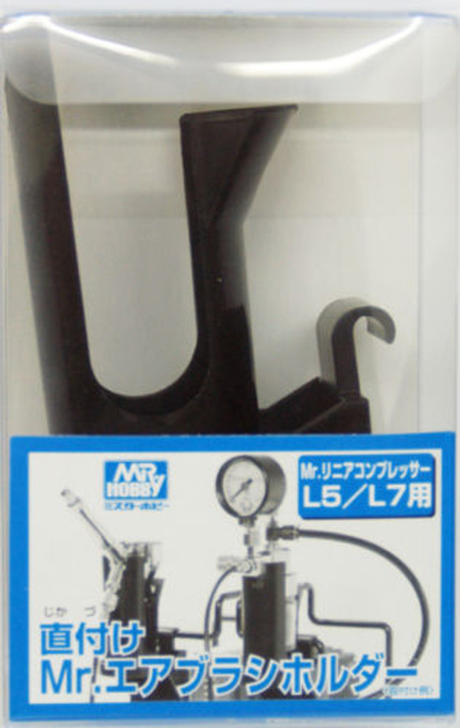GSI Creos Mr.Hobby PS233 Mr. Air Brush Holder For Mr. Linear Compressor L5 / L7
