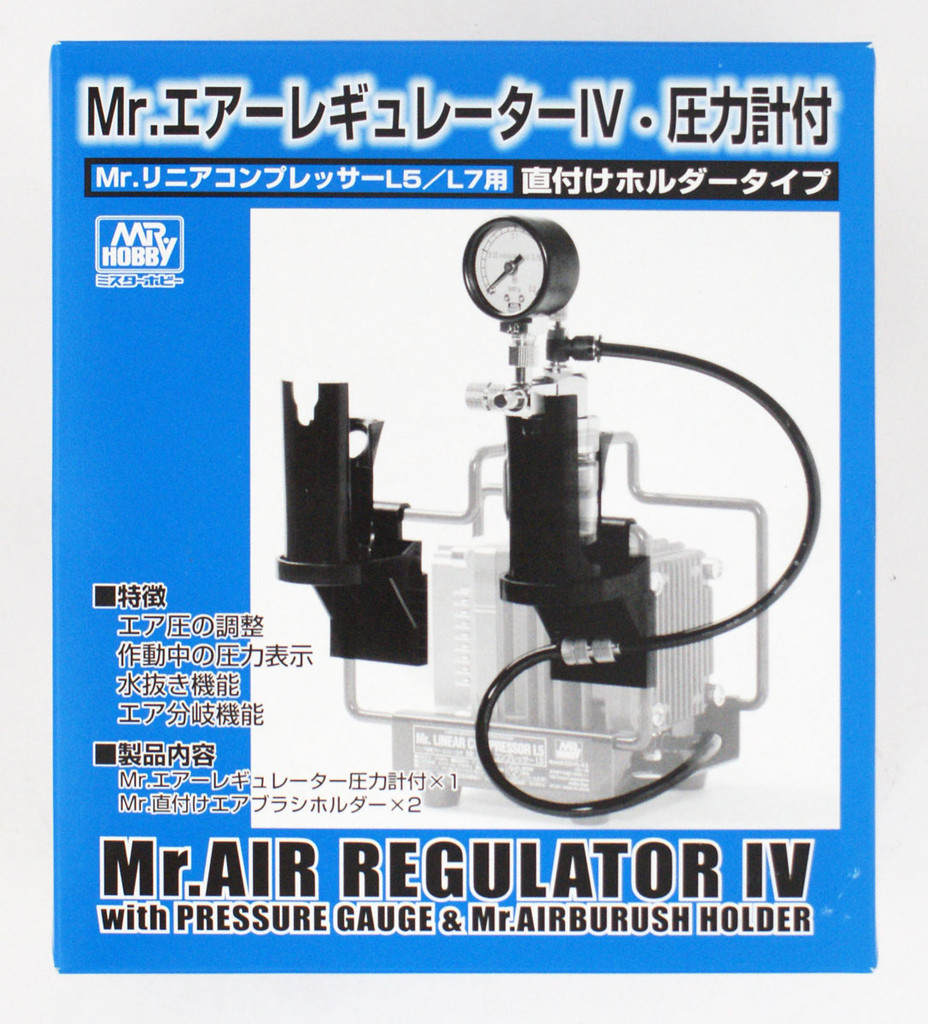 GSI Creos Mr.Hobby PS234 Mr. Air Regulator IV With Stand For L5 & L7