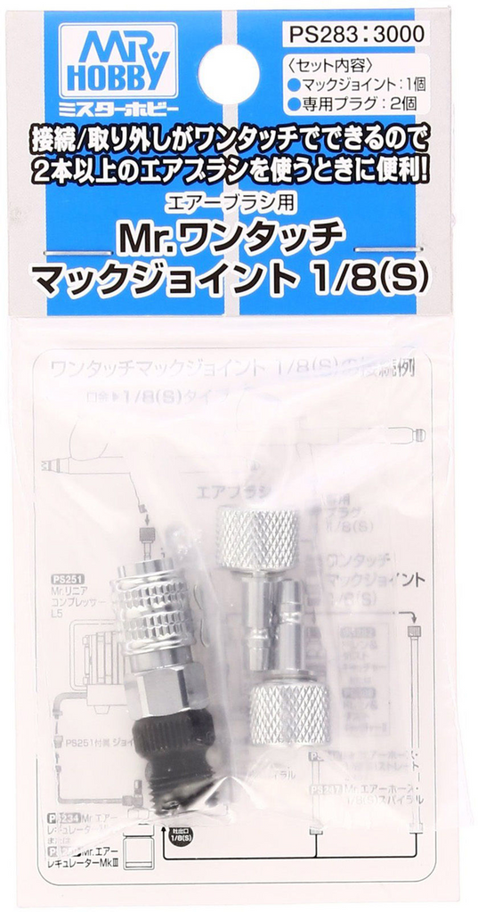 GSI Creos Mr.Hobby PS283 Mr. One-Touch Joint 1/8 (S)