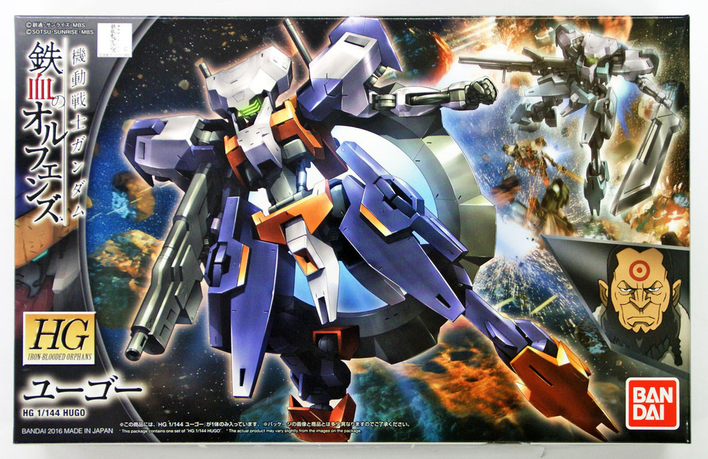 Bandai Iron-Blooded Orphans 022 Gundam HUGO 1/144 Scale Kit