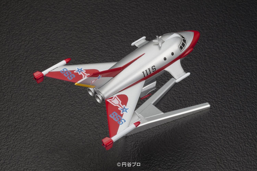 Bandai 059813 Ultraman Science Special Search Party JET VTOL non Scale Kit