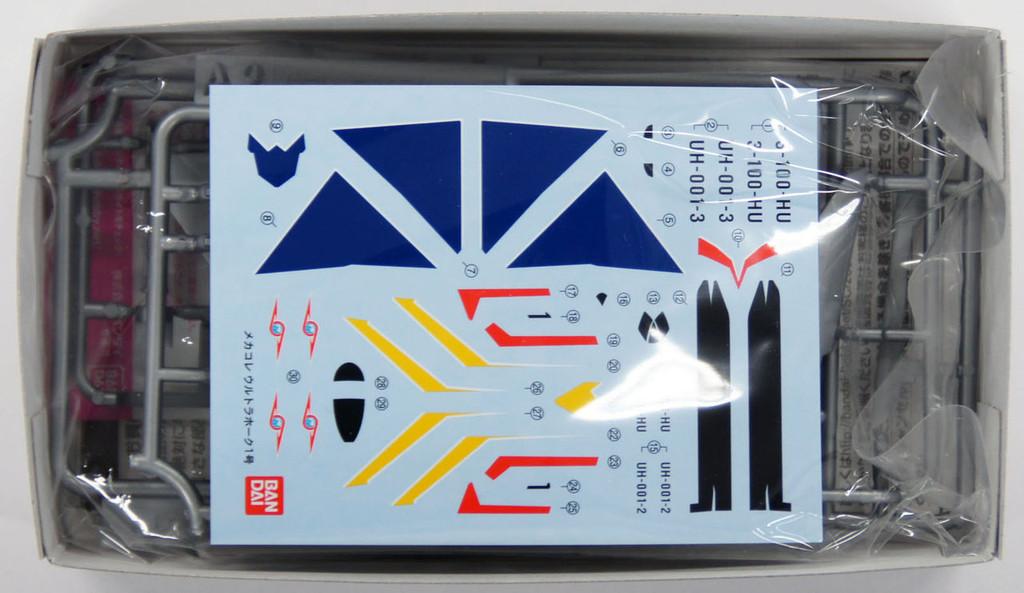Bandai 059820 Ultraman Ultra Guard ULTRA HAWK 001 non Scale Kit