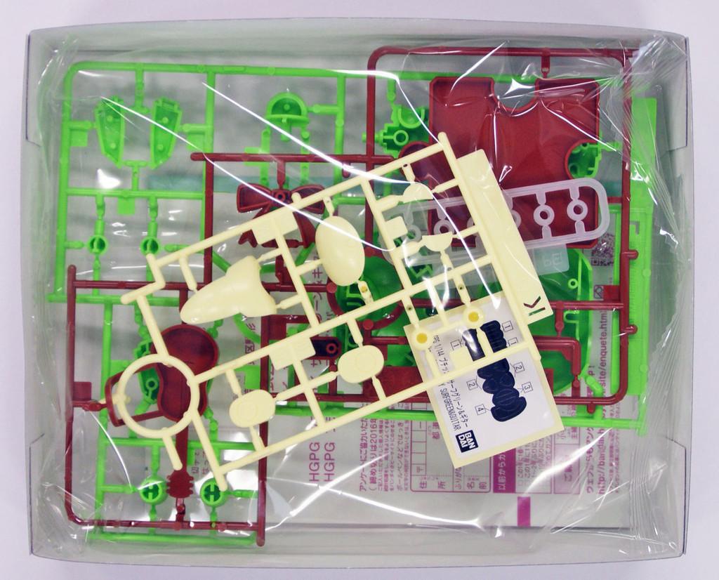 Bandai HG PETIT'GGUY 08 PETIT'GGUY SURF GREEN & GUITAR 1/144 Scale Kit